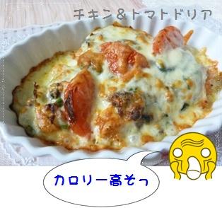 022_20111108105819.jpg