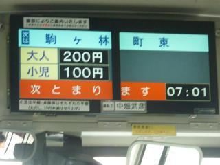 P1110506.jpg