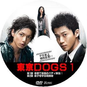 東京DOGS_01