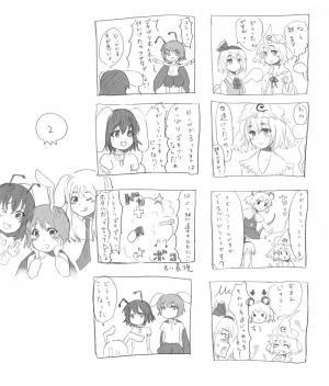 東方漫画弐