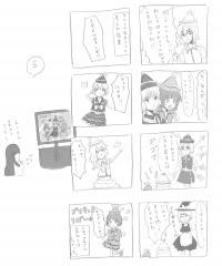 東方漫画五