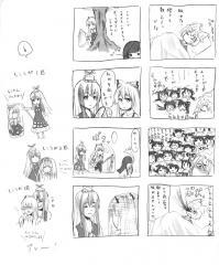 東方漫画六