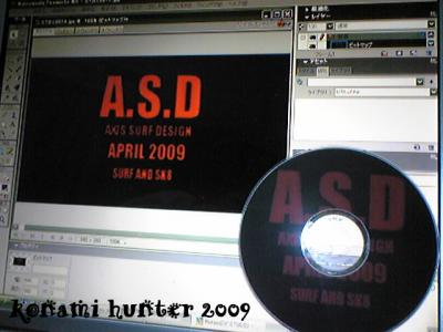 axis dvd