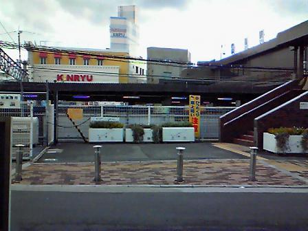 20081118t.jpg