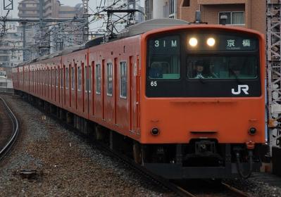 31M 201系KM204編成 京橋行