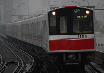 1122F 新大阪行