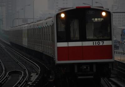1107F 千里中央行