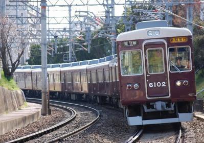 6002F 通勤急行宝塚行
