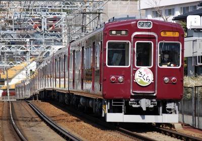3062F 急行梅田行