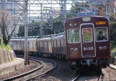 5132F 急行宝塚行