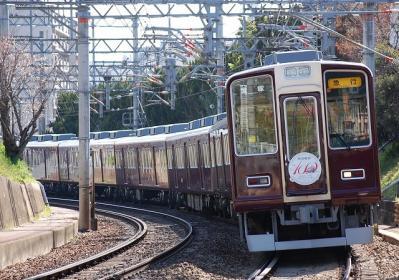 8007F 急行宝塚行