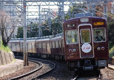 5104F 急行宝塚行