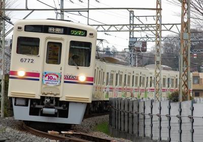 No.46 6022F 各停高幡不動行