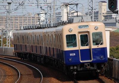 5025F 普通高速神戸行