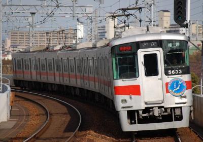 5632F 直通特急姫路行