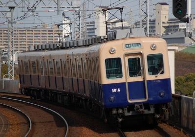 5013F 普通高速神戸行