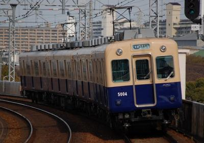 5001F 普通高速神戸行