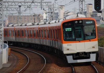 9503F 特急須磨浦公園行