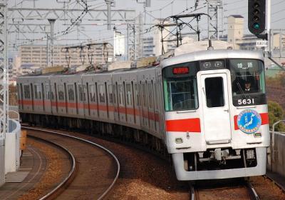 山陽5630F 直通特急姫路行