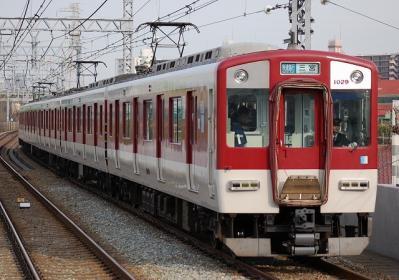 近鉄1029F(VH29) 快速急行三宮行