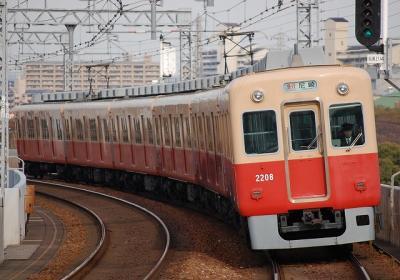 2207F 急行尼崎行