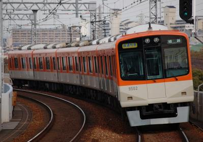 9501F 直通特急姫路行