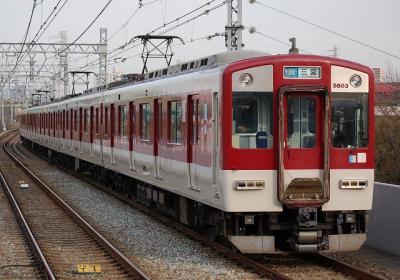 近鉄5803F(DH03) 快速急行三宮行