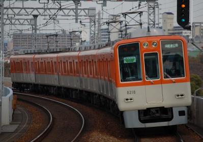 8213F 特急須磨浦公園行
