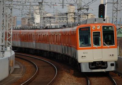 8211F 直通特急姫路行