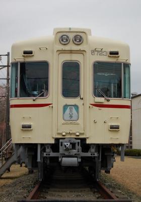 5723号車