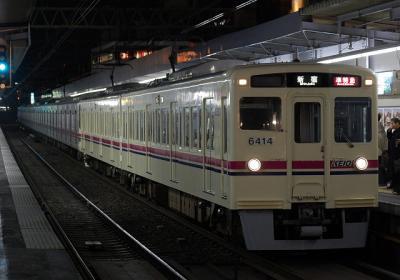 No.11 6414F+9007F 準特急新宿行
