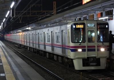 No.11 6414F+9007F 準特急京王八王子行