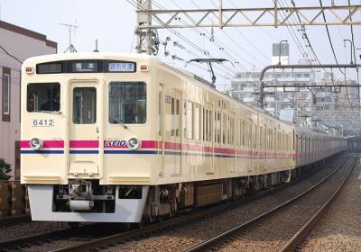No.18 6412F 通勤快速橋本行