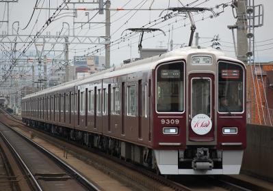 9309F 特急梅田行
