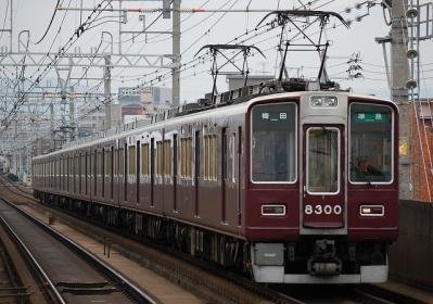 8300F 準急梅田行