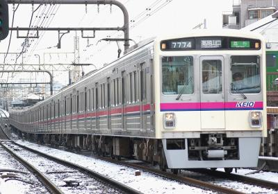 No.27 7024F 急行高尾山口行