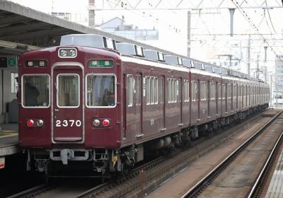 2315F 準急梅田行