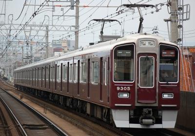 9305F 特急梅田行