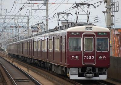 7323F 準急梅田行