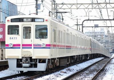 No.18 6411F 通勤快速橋本行
