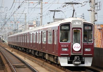 9307F 特急梅田行