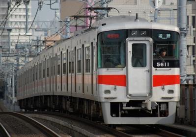 山陽5022F 直通特急姫路行