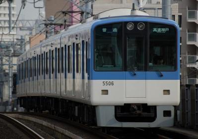 5505F 普通高速神戸行