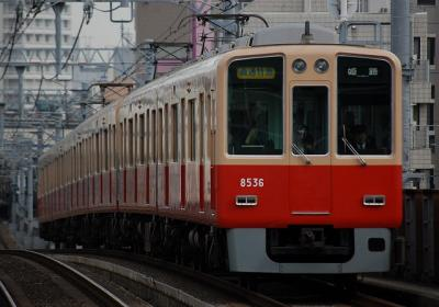 8235F 直通特急姫路行