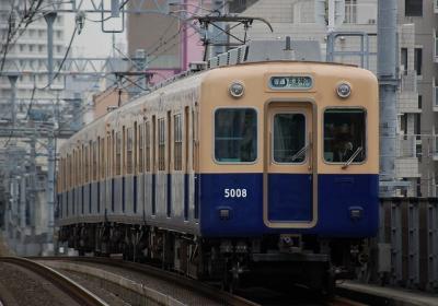 5005F 普通高速神戸行