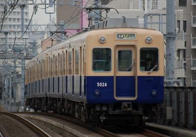 5021F 普通高速神戸行