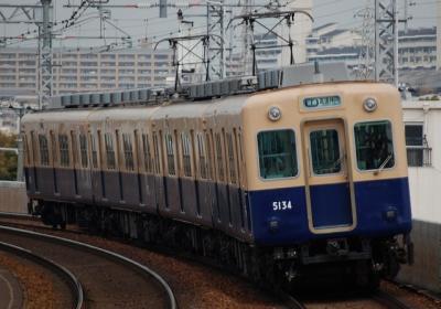 5131F 普通高速神戸行