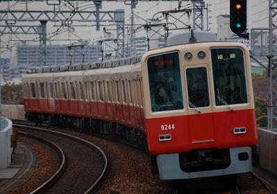 8243F 直通特急姫路行