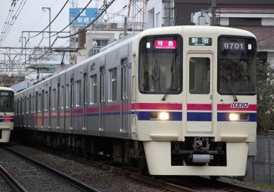 9001F 特急新宿行