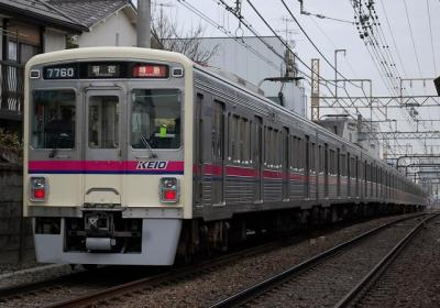 7424F+7010F 特急新宿行